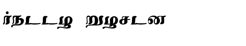Preview of Adankappidaari Regular