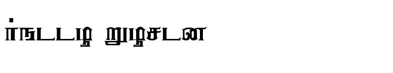 Preview of Anantha_Karuna Regular