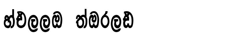 Preview of Asgiriya Supplement Regular