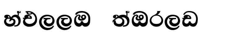Preview of Kandy Regular