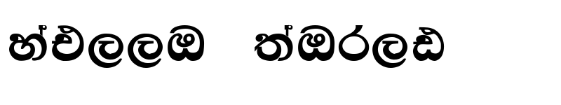 Preview of Kandy Supplement Regular