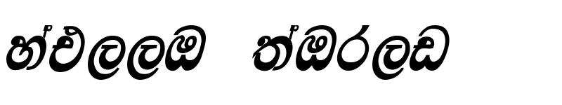Preview of Lankatilaka Regular