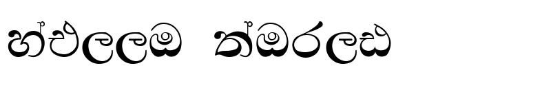 Preview of Mahanuwara Supplement Regular