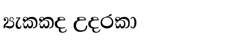 Preview of NIDAHASA Madu Regular