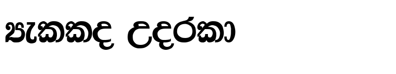 Preview of Sinhala - Kelum Normal