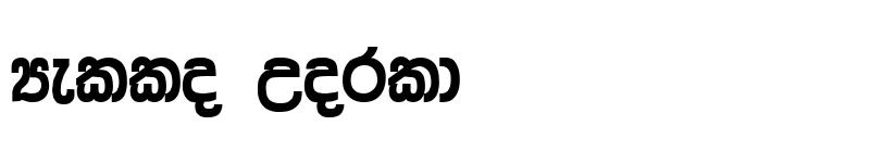 Preview of Sinhala - Kumudu Bold