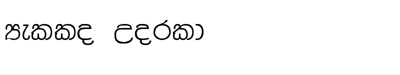 Preview of Somi Dilrukshi Regular