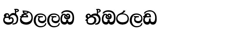 Preview of Thissamaharama Regular